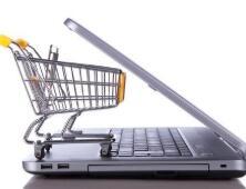 商务部:11月1日-11日全国网络零售额超8700亿元