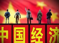 增长失速?外企全撤离?直面四大问题看清中国经济