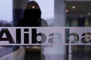 20日凌晨截止 阿里巴巴提前半天结束新股认购
