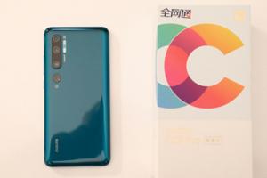 小米CC9Pro小手机装下大世界