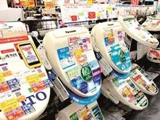 日本马桶盖风光不再,中国制造更理解国人消费痛点