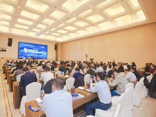 智能技术赋能 慧及美好生活 2019中国智能家居国际高峰论坛圆满召开