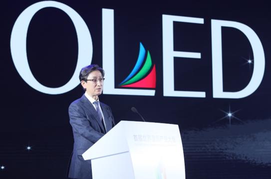 LG Display 黄龙起社长:中国是OLED事业成功的核心地区