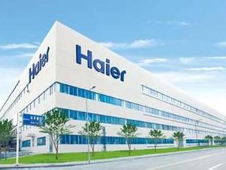 海尔发布5G物联中央空调 打造用户舒适体验