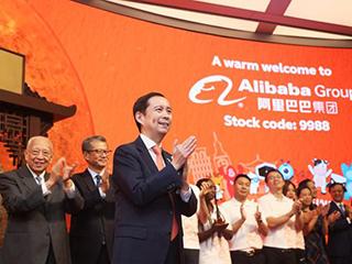 阿里巴巴第二次香港上市,到底意味着什么?