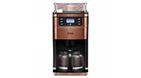 醇香浓郁还原咖啡本质 TOP5自动咖啡机精品推荐