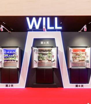 冰箱市场迎来颠覆新品
