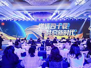 中国燃气具行业四十周年庆典:A.O.史密斯总裁丁威携管理团队荣获三项嘉奖