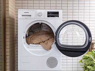 用洗衣机洗衣服如何防止衣服打结?