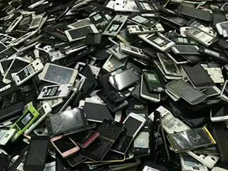 旧手机别急着丢,这样做能赚一大笔钱!