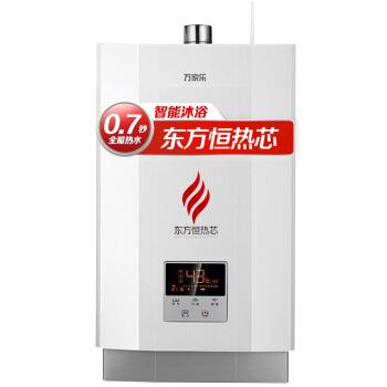 万家乐燃气热水器 JSQ32-16X7.2