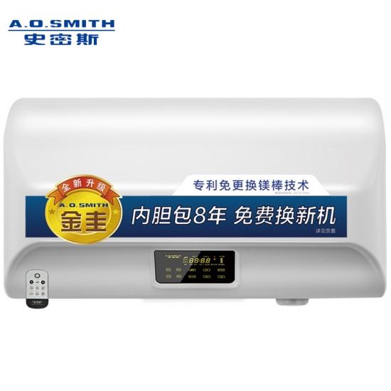 A.O.史密斯电热水器E80EN5
