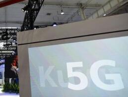 鸿海明年或将组装超过5000万部华为5G手机
