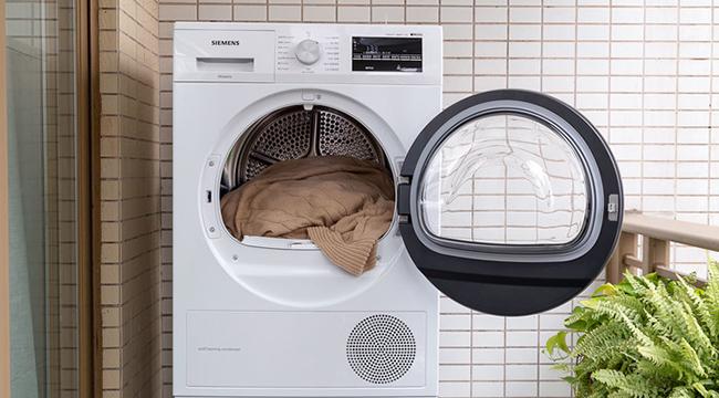 干洗店很方便 家里还有必要买干衣机吗?