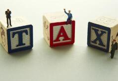 """美方回应被征""""数字税"""":将对法国商品课以重税"""