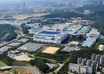 越南邀三星投资芯片厂 建厂可能性几乎为零