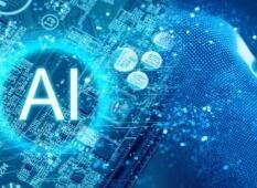 英特尔再砸20亿美元买以色列AI芯片公司