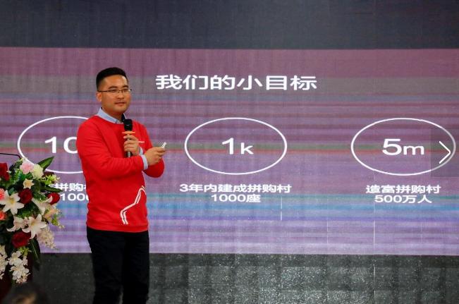 苏宁拼购村频道正式上线 第二批遴 选将启动