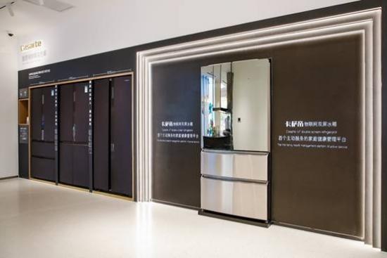 能连网就是智能冰箱?卡萨帝迭代智能场景创造新潮流
