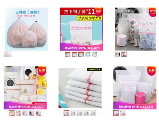 清洗衣物专用网袋