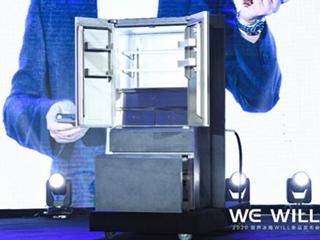 """工信部:海信11款冰箱、4款空调获评""""能效之星"""" 均排行业第一"""