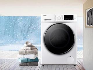 冬天羽绒服、西装怎么洗?格兰仕洗烘一体机轻松搞定高端面料