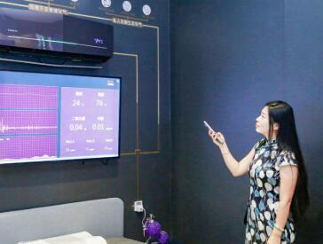 海尔智慧卧室里藏着黑科技 专家鉴定国际领先