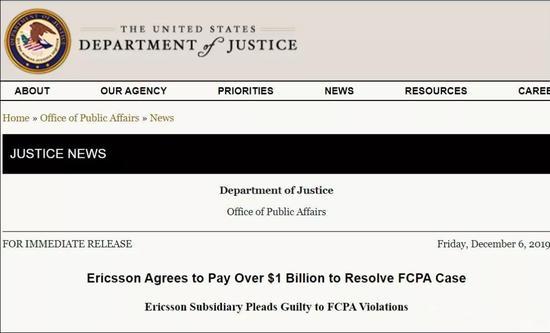 美國司法部12月7日公布文件稱,愛立信涉嫌違反美國《反海外腐敗法(FCPA)》