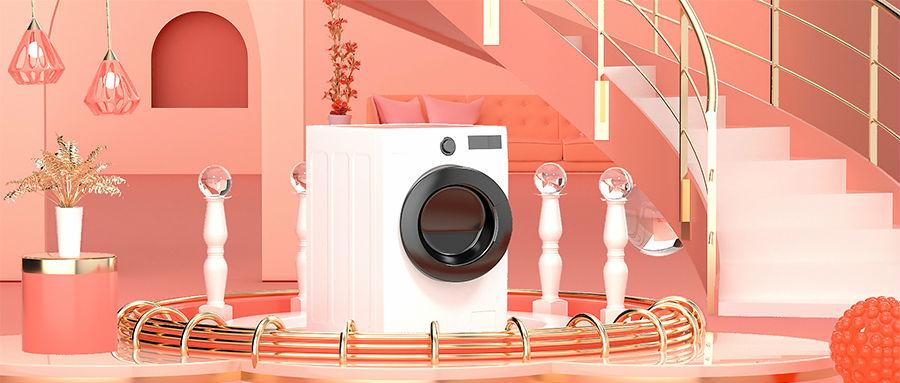 """洗衣机甩干羽绒服会""""爆炸""""?这个锅到底谁来背"""