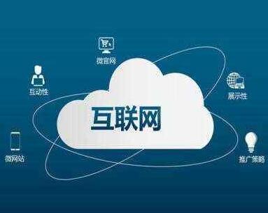 上海互联网增速跃居东部第一,成中国新消费浪潮原发地