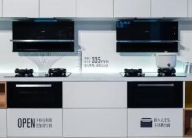 集成烹饪中心,凭什么成为中国厨房升级换代的新引擎?