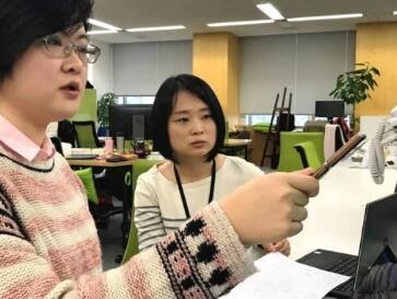 日媒:日本IT业薪酬十年未增 被各国挖墙脚