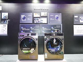双驱双电机技术护航 三星获洗衣机行业多项殊荣
