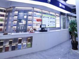 青岛国际特别创新区:海尔衣联网1号店落户