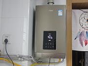 过冬神器评测:万家乐Z6零冷水燃气热水器打造新沐浴时代