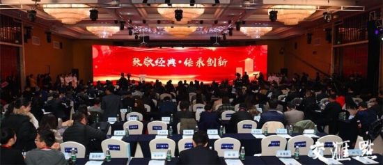 2019 新华峰会大景图