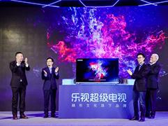 3499元起行业新核武!乐视超级电视G Pro系列新品采用量子点3.0技术
