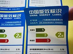 在新国标即将实施之际 我们该如何看待空调价格战