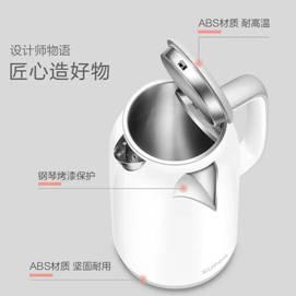 品质生活,轻奢在线,极致简约,苏泊尔SW-17S12A概念电热水壶