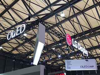 LGD广州8.5代OLED面板厂量产再次推迟至明年一季度