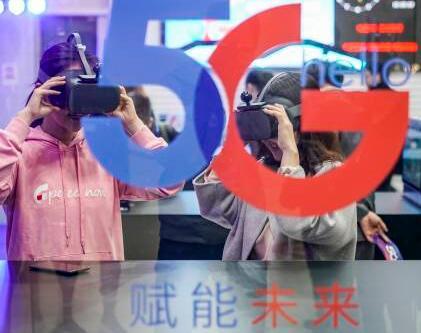 """台媒:5G""""备战"""" 半导体业将被全面""""引燃"""""""