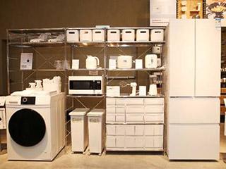 Leader洗衣机进驻MUJI無印良品,定制年轻人美好智慧生活