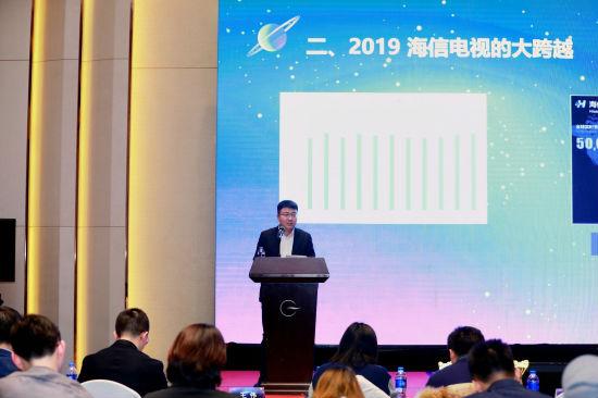 现象级产品助力海信2019大跨越,未来将迈向显示产业发展快车道