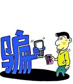 二手手机回收套路你知道吗