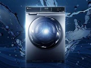 苏宁美的首批反向定制洗衣机发布 C2M计划引爆家电市场