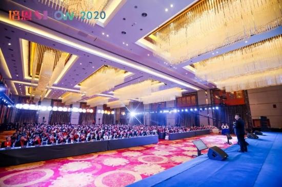 微信图片_20200102160121