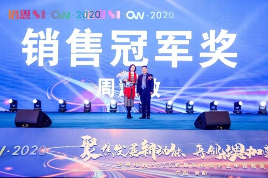 微信图片_20200102160137