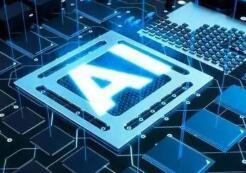 美国宣布限制AI软件出口中国,明日生效