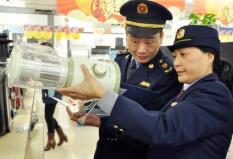 北京市监局:部分小家电类产品不符合相关标准要求