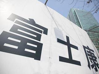 富士康回应印度建厂计划取消 否认与苹果产生分歧